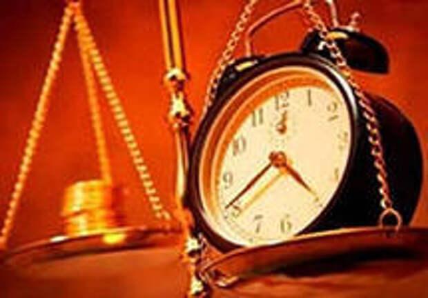 срок исковой давности по задолженности