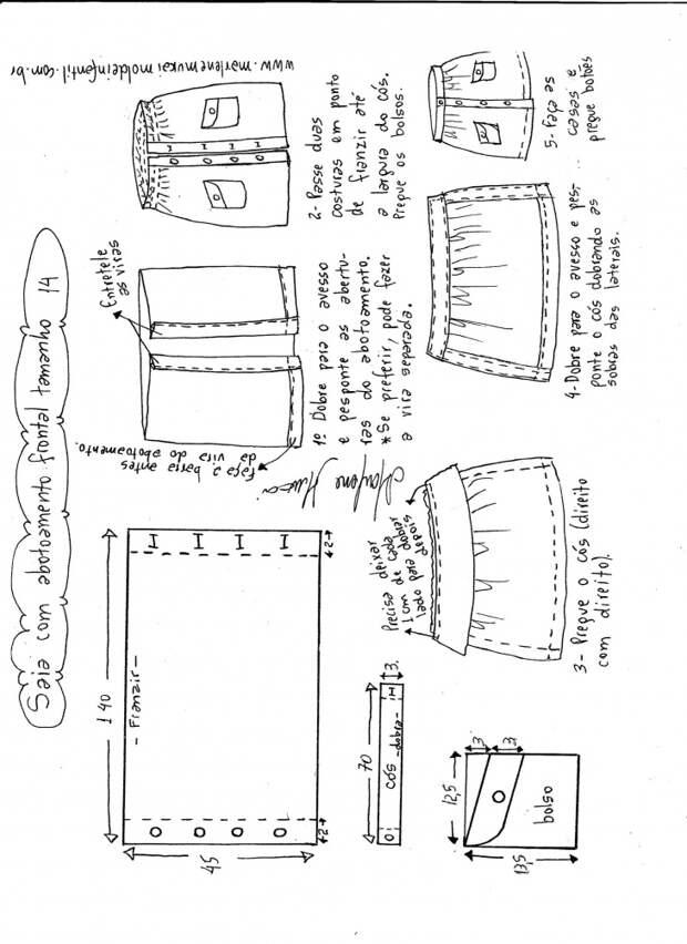 выкройка детской юбки школьной формы