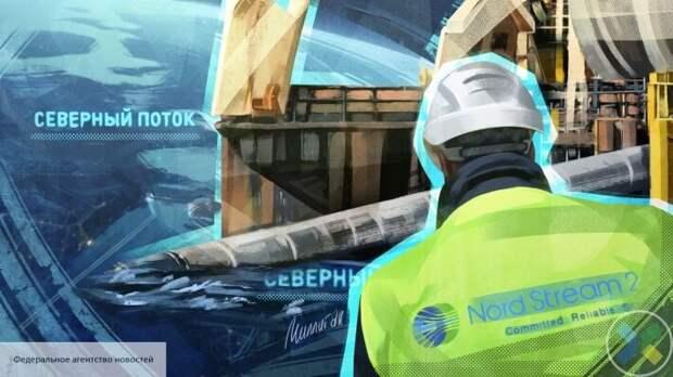 Германия готова усилить поддержку Украине в обмен на снятие санкций с «Северного потока-2»