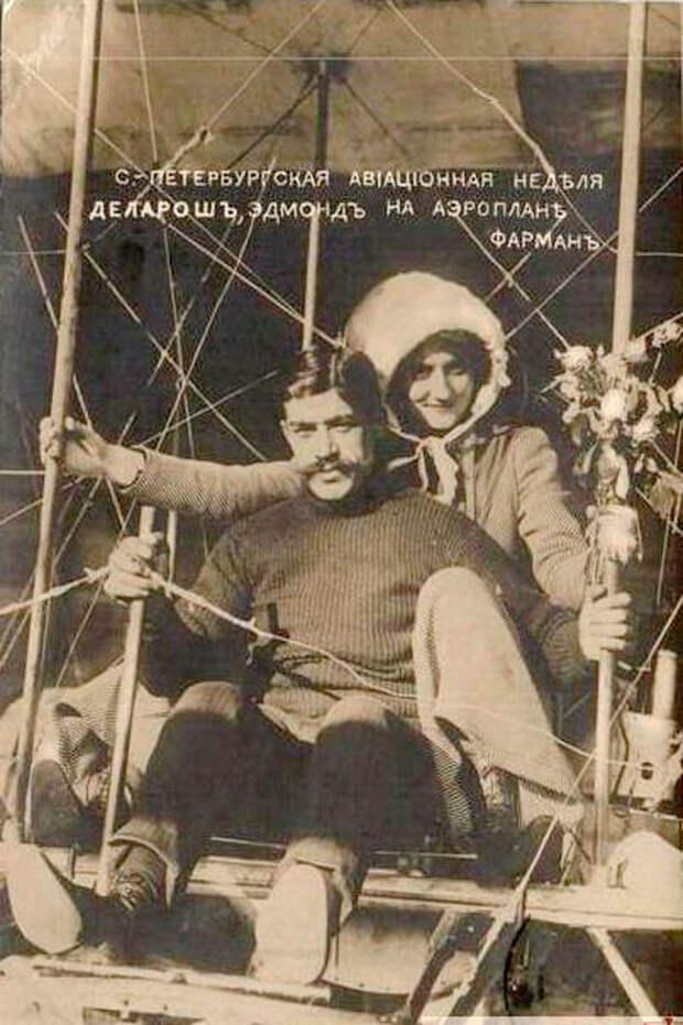 Из актрис в летчицы: 110 лет эмансипации в воздухе