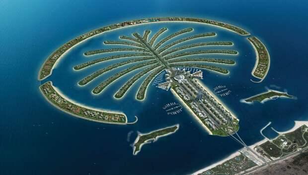 «Пальмовый остров» Палм Джумейра