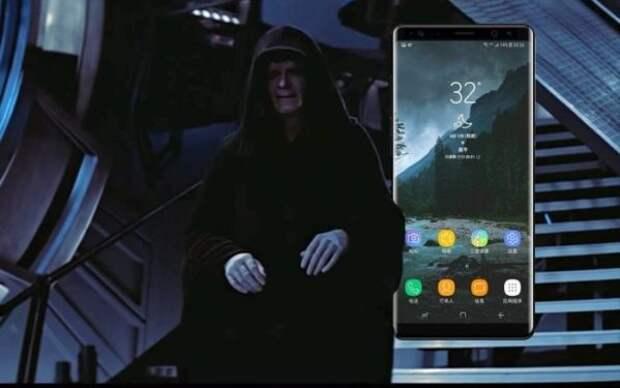 Samsung Note 8 Emperor Edition