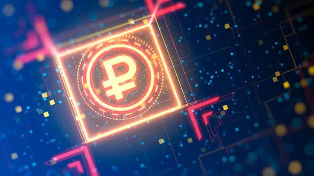 Прототип цифрового рубля появится в конце года