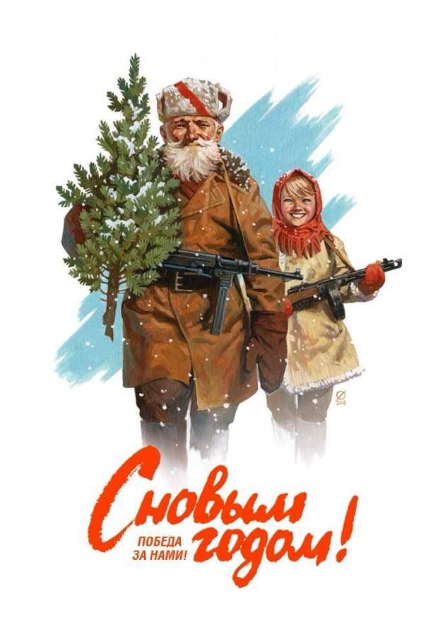 Новогодние приключения Деда Мороза и Снегурочки на Украине