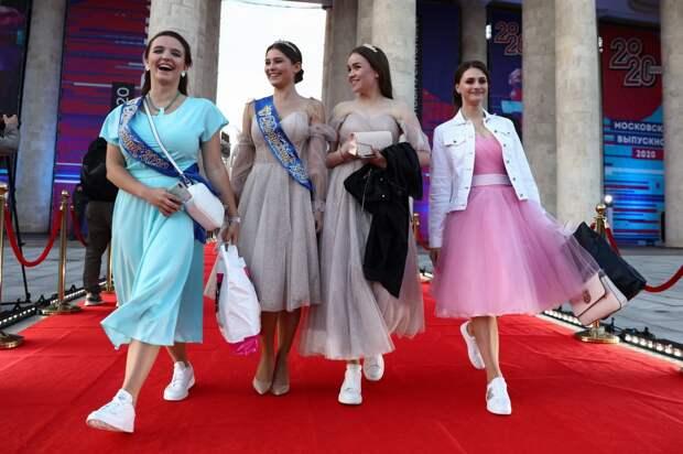 Власти Москвы отменили школьный выпускной в Парке Горького