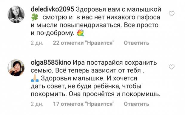 «Тупость просто!»: Пингвинова рассказала об отношениях с Димой Чайковым фанатам «Дома-2»