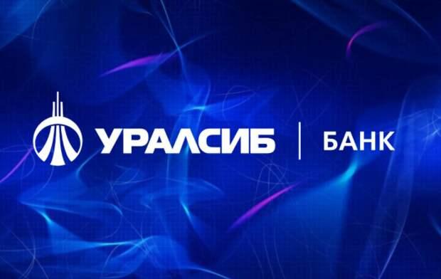 """Банк """"Уралсиб"""" в 1 полугодии получил прибыль против убытка годом ранее"""