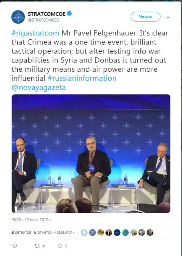 Прозападная и русофобская «Новая газета» перестала скрывать свои цели: зачем журналисты издания посещают конференции НАТО