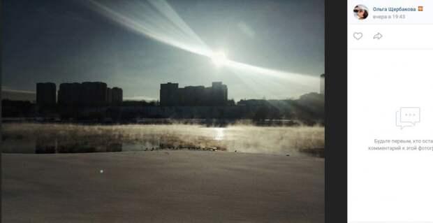 Из-за морозов водоемы в Марьине начали «дымиться»