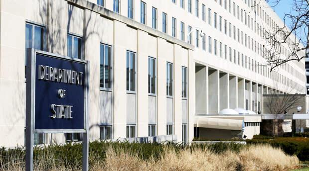 США могут вернуться к соблюдению условий иранской ядерной сделки