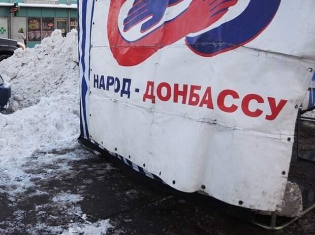 ОБСЕ оказалась бессильна установить причину гибели мальчика в ДНР