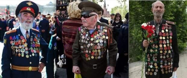 Ряженные ветераны ВОВ, кто они и как их вычислить