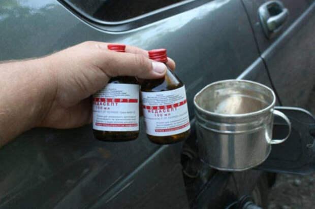 Можно использовать спирт. /Фото: yandex.ru.
