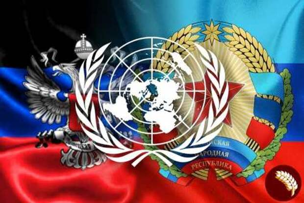 Донбасс услышали в Совбезе ООН