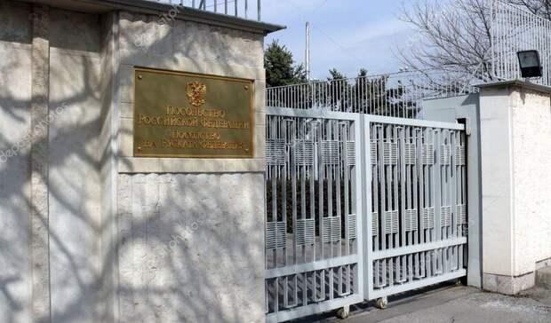 Из России вышлют двух болгарских дипломатов