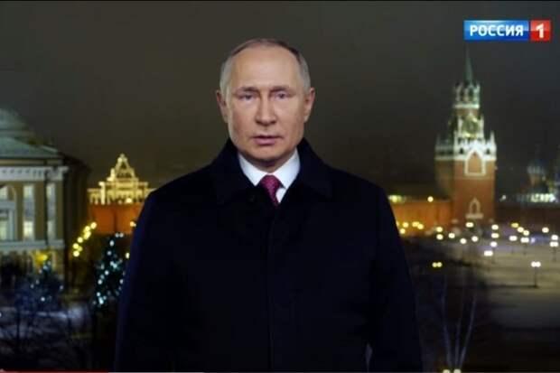 Путин поздравил граждан России с Новым годом (видео)