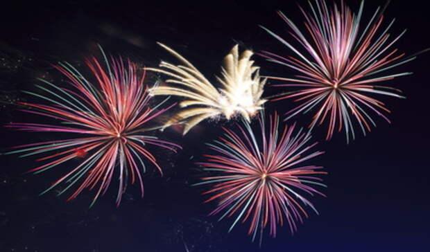 Праздничный салют вчесть Дня Победы прогремел вНижнем Тагиле