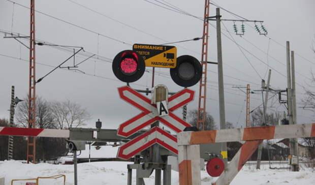 В Омской области пообещали закрыть сразу два железнодорожных переезда