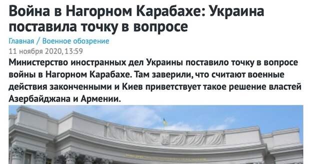 Без укрианы сегодня - никуда