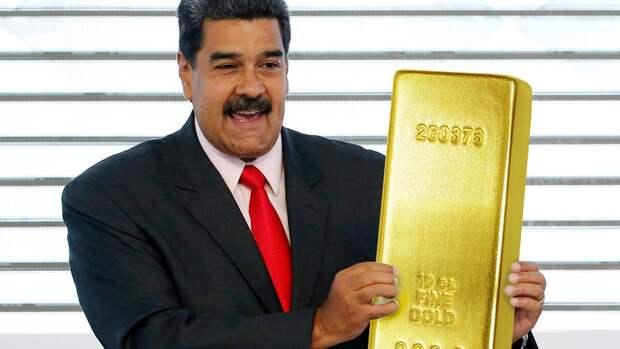 Суть решения лондонского суда по венесуэльскому золоту для России