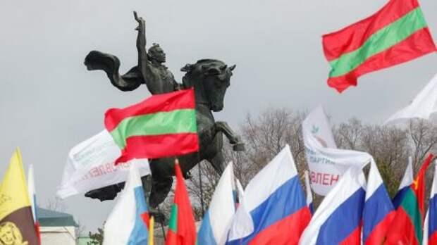 Приднестровцы приняли участие в выборах в России