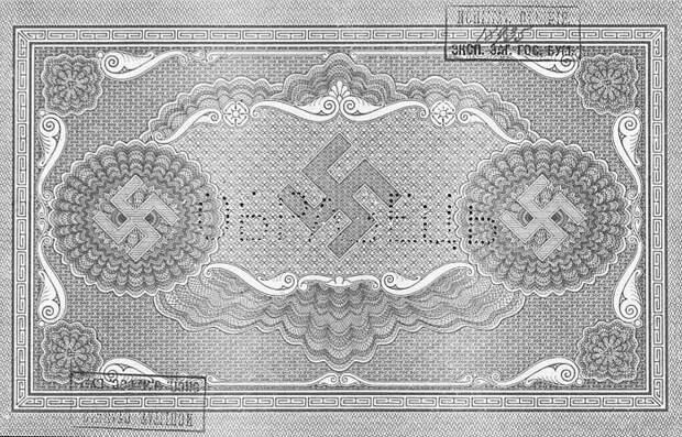 Лицевая сетка для Государственного кредитного билета 10 000 рублей образца 1918 г.