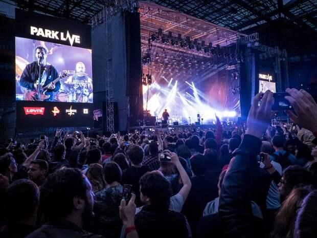 Фестиваль Park Live 2021 отменили