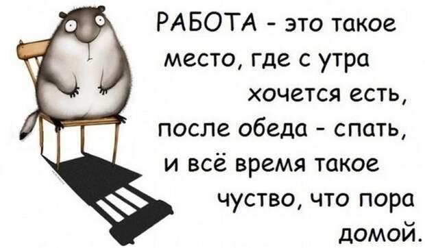 Продавщица с очень большой грудью стабильно обвешивает на два килограмма))
