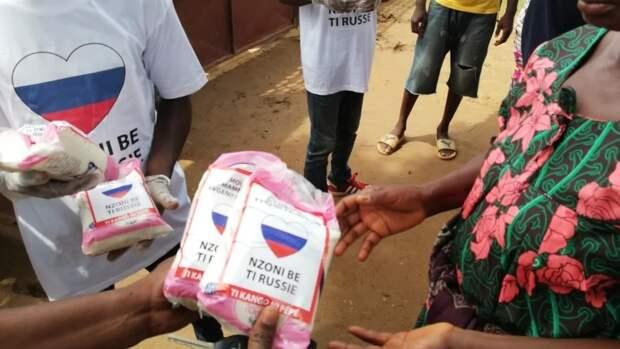Центральноафриканцы получили гуманитарную помощь благодаря бизнесмену Пригожину