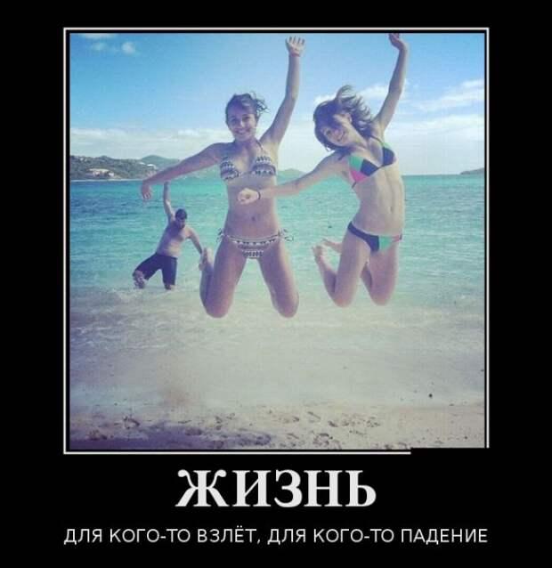 Забавные демотиваторы для улыбок и веселья (11 фото)
