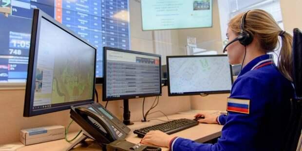 Собянин провел заседание Антитеррористической комиссии города Москвы