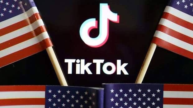 TikTok и ByteDance подали в суд на администрацию Трампа