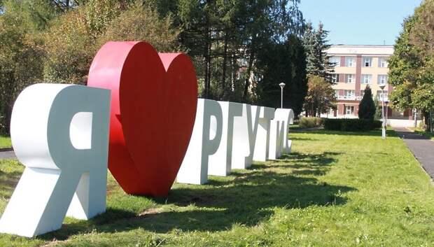 В Подольске начался прием в институт и колледж сервисных технологий