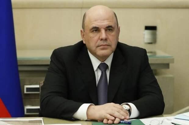 Встреча Мишустина с фракциями Госдумы состоится 28 апреля