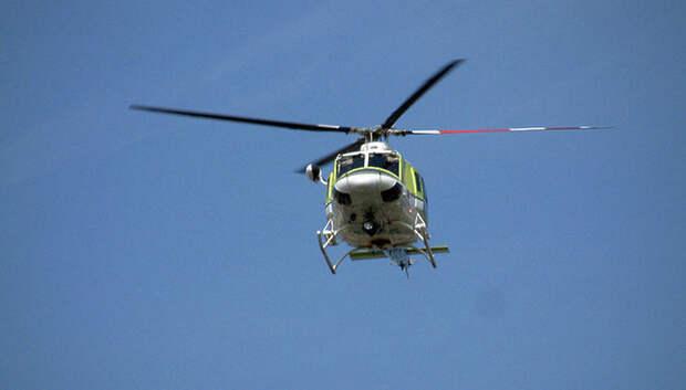Вертолетную площадку для оказания медпомощи ввели в эксплуатацию в Мытищах