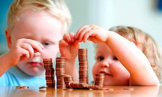 Льготы в сфере образования для малоимущих семей в 2021 году