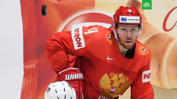 Сборная России прибыла в Ригу на ЧМ по хоккею
