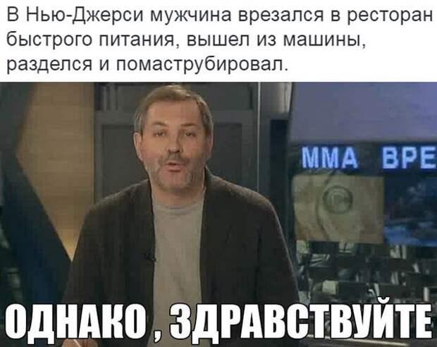 VZUjmUmTzHA