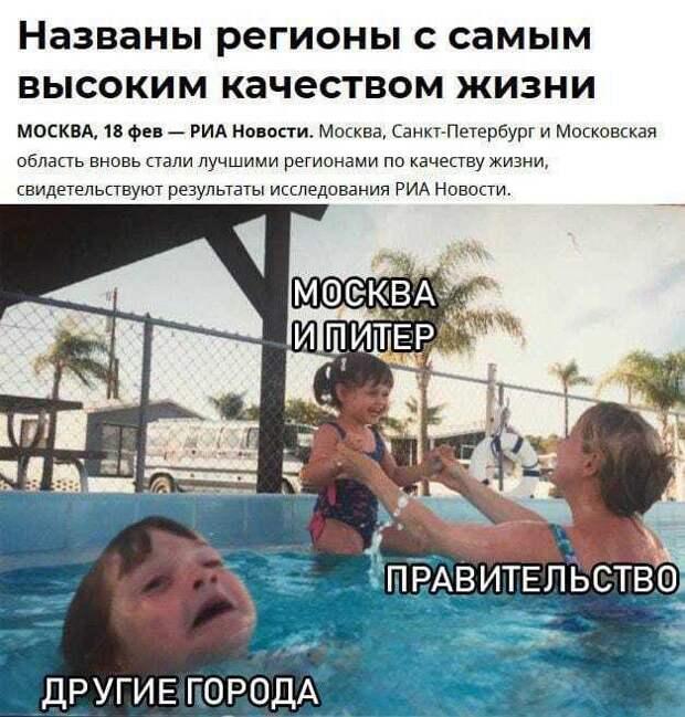 """За МКАДом зарплаты в несколько раз меньше, чем в Москве. Это правда. Но есть одно """"но"""""""