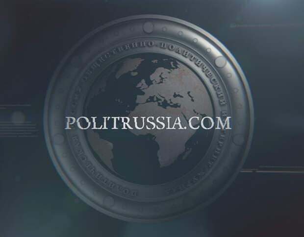 Официальный новостной канал PolitRussia заблокирован - YouTube продолжает блокировку российских СМИ