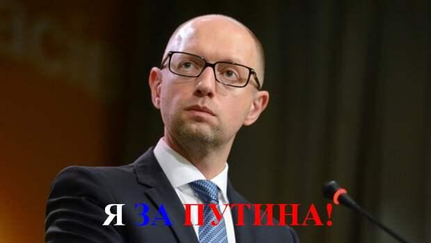 Яценюк: Действия Владимира Путина - пример для подражания, он спас Россию.