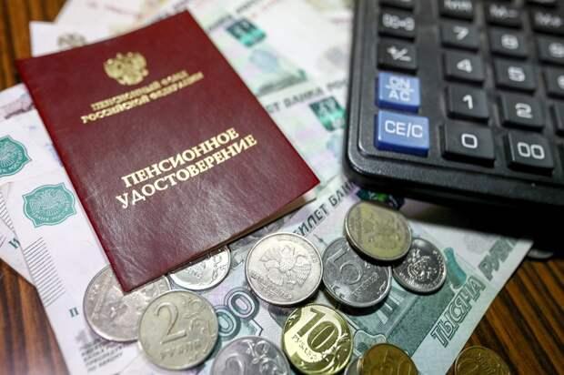 Адвокат объяснил права некоторых граждан на двойную пенсию