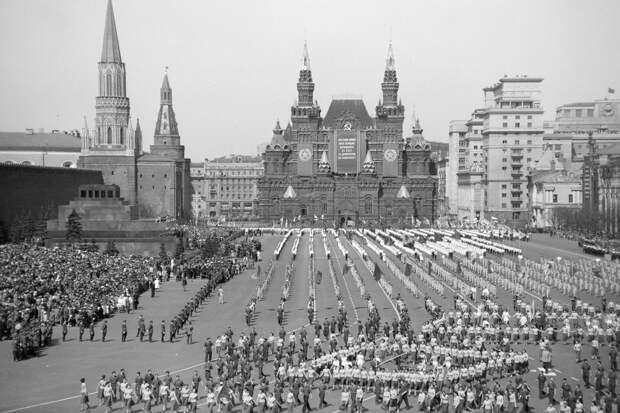СССР - 1