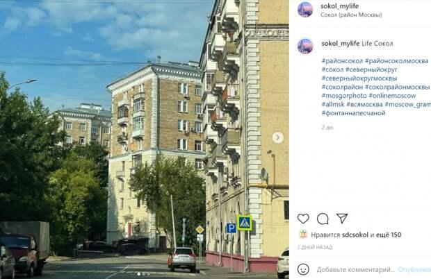 Фото дня: тихие улочки Сокола