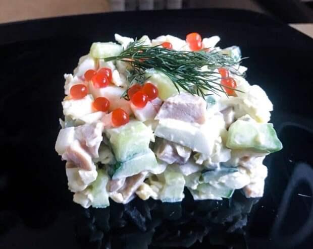 Салат Прибой с селёдочкой