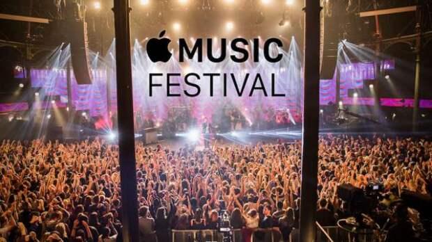 В Лондоне состоится юбилейный фестиваль Apple Music