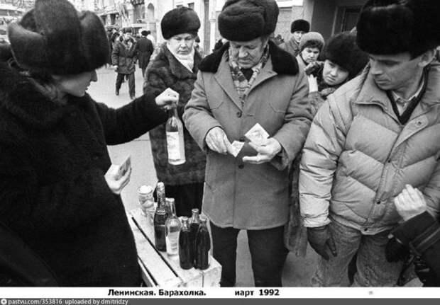 Барахолка на ул. Ленинской, Владивосток, 1993. история, факты, фото