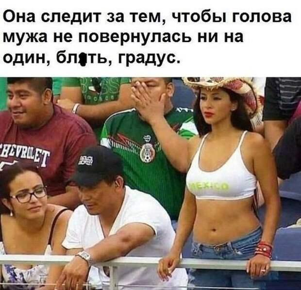 1477480384_fotoprikoly-dlya-zhenatyh-15