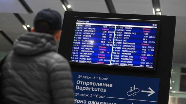 Непогода на сутки задержала два авиарейса из Петропавловска-Камчатского