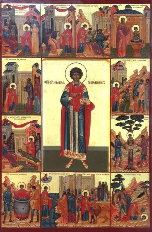 9 августа - День памяти великомученика и целителя Пантелеимона.
